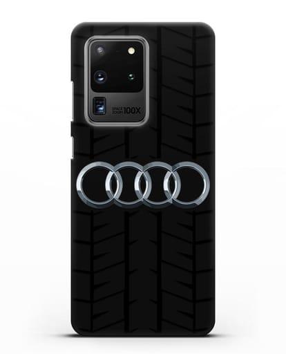 Чехол с логотипом Audi c протектором шин силикон черный для Samsung Galaxy S20 Ultra [SM-G988B]