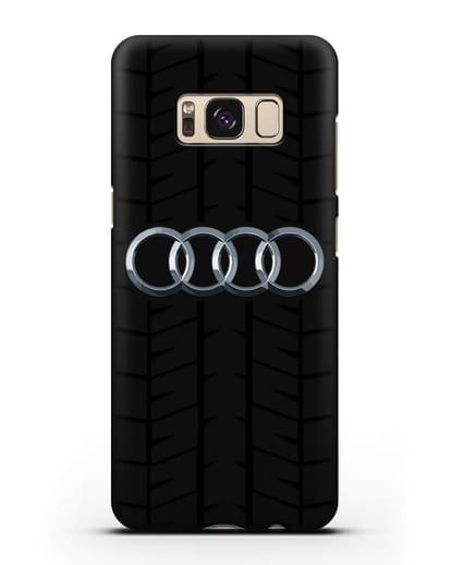 Чехол с логотипом Audi c протектором шин силикон черный для Samsung Galaxy S8 [SM-950F]