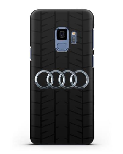 Чехол с логотипом Audi c протектором шин силикон черный для Samsung Galaxy S9 [SM-G960F]