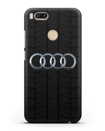 Чехол с логотипом Audi c протектором шин силикон черный для Xiaomi Mi 5X