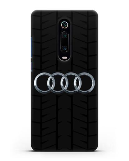 Чехол с логотипом Audi c протектором шин силикон черный для Xiaomi Mi 9T