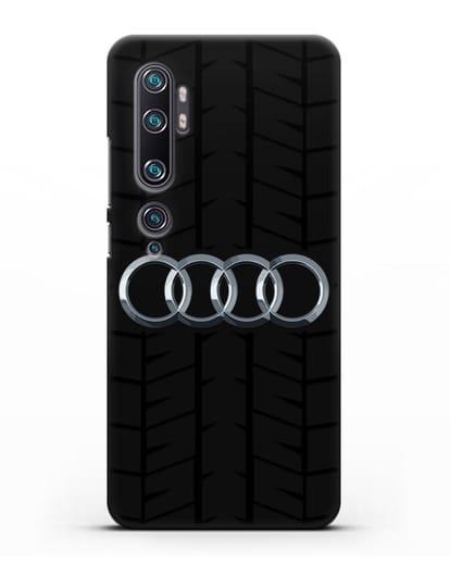 Чехол с логотипом Audi c протектором шин силикон черный для Xiaomi Mi Note 10