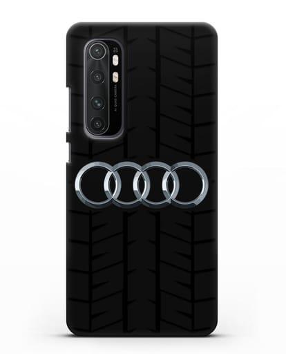 Чехол с логотипом Audi c протектором шин силикон черный для Xiaomi Mi Note 10 lite