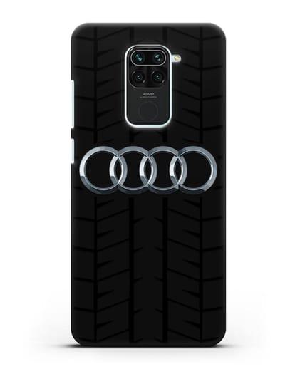 Чехол с логотипом Audi c протектором шин силикон черный для Xiaomi Redmi 10X