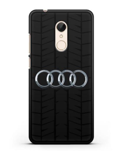 Чехол с логотипом Audi c протектором шин силикон черный для Xiaomi Redmi 5 Plus