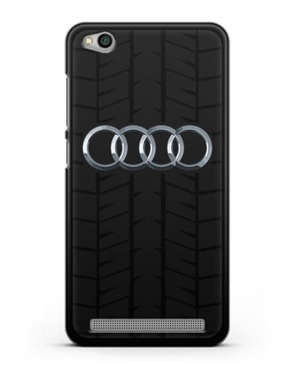 Чехол с логотипом Audi c протектором шин силикон черный для Xiaomi Redmi 5A