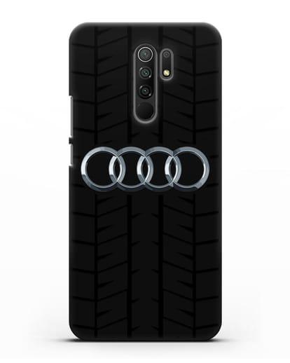 Чехол с логотипом Audi c протектором шин силикон черный для Xiaomi Redmi 9