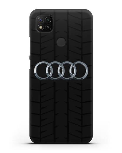 Чехол с логотипом Audi c протектором шин силикон черный для Xiaomi Redmi 9С