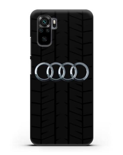 Чехол с логотипом Audi c протектором шин силикон черный для Xiaomi Redmi Note 10