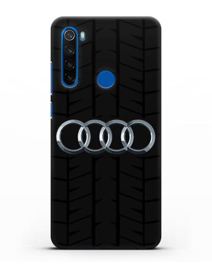 Чехол с логотипом Audi c протектором шин силикон черный для Xiaomi Redmi Note 8T