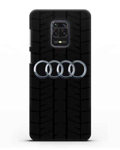 Чехол с логотипом Audi c протектором шин силикон черный для Xiaomi Redmi Note 9 Pro