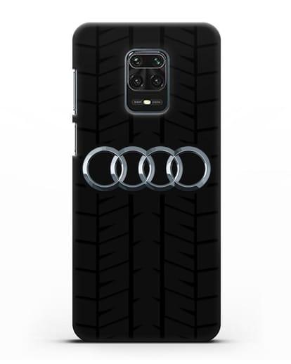 Чехол с логотипом Audi c протектором шин силикон черный для Xiaomi Redmi Note 9S