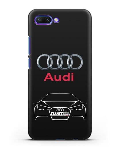 Чехол Audi с автомобильным номером силикон черный для Honor 10