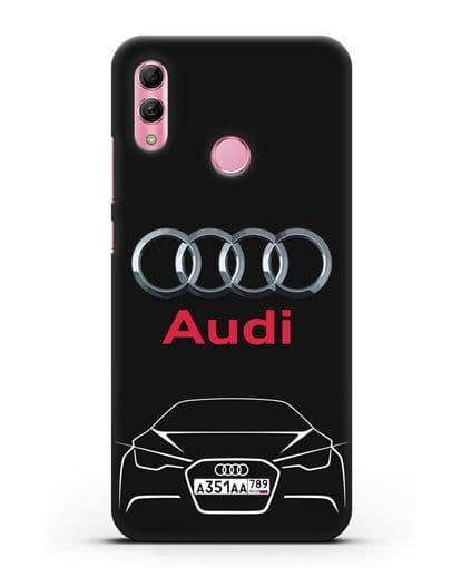 Чехол Audi с автомобильным номером силикон черный для Honor 10 Lite
