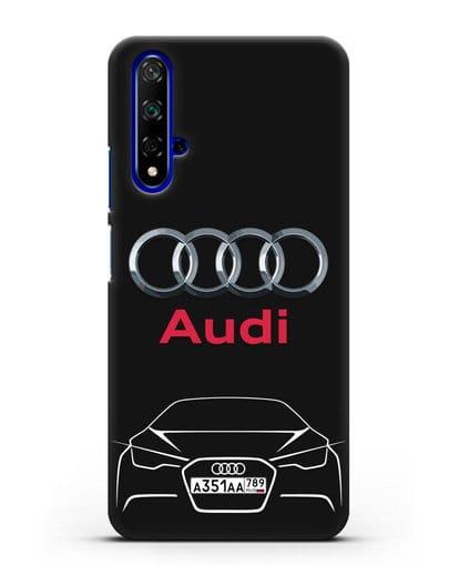 Чехол Audi с автомобильным номером силикон черный для Honor 20