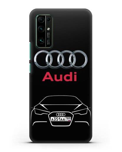 Чехол Audi с автомобильным номером силикон черный для Honor 30