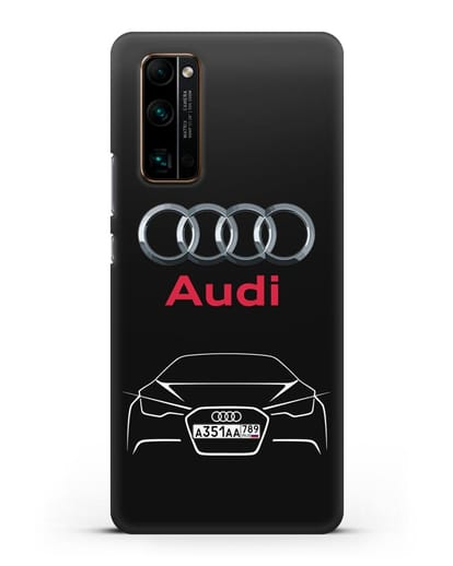 Чехол Audi с автомобильным номером силикон черный для Honor 30 Pro
