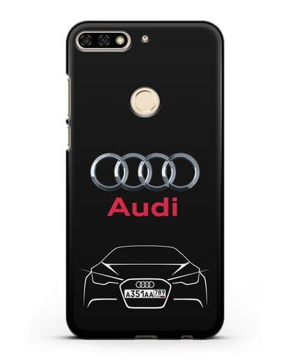 Чехол Audi с автомобильным номером силикон черный для Honor 7C