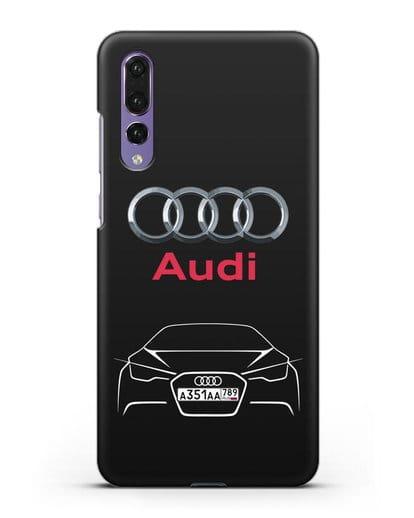 Чехол Audi с автомобильным номером силикон черный для Huawei P20 Pro