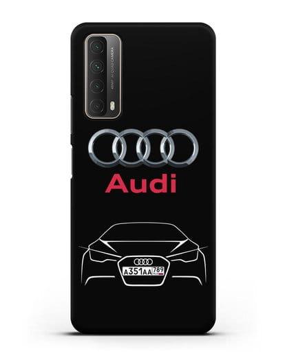 Чехол Audi с автомобильным номером силикон черный для Huawei P Smart 2021