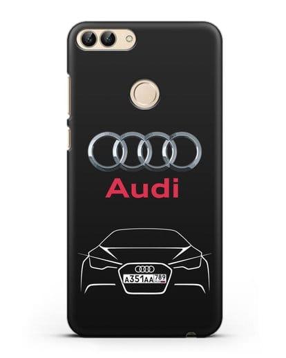 Чехол Audi с автомобильным номером силикон черный для Huawei P Smart