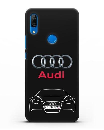 Чехол Audi с автомобильным номером силикон черный для Huawei P Smart Z