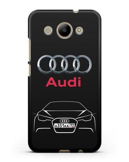 Чехол Audi с автомобильным номером силикон черный для Huawei Y3 2017