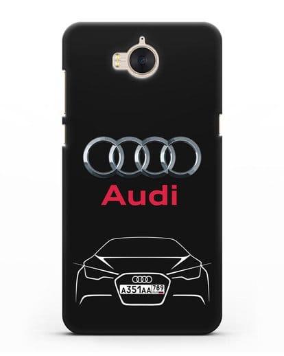 Чехол Audi с автомобильным номером силикон черный для Huawei Y5 2017