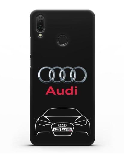 Чехол Audi с автомобильным номером силикон черный для Huawei Y9 2019