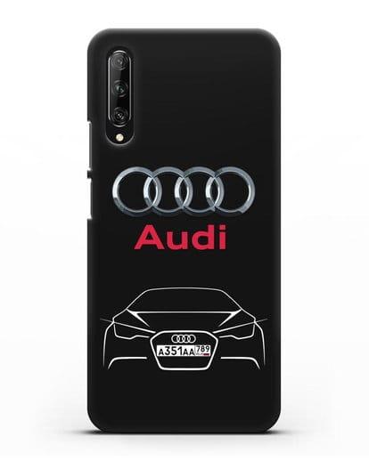 Чехол Audi с автомобильным номером силикон черный для Huawei Y9s