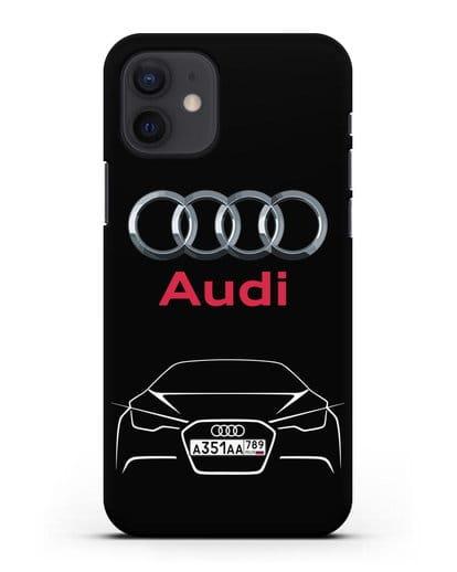 Чехол Audi с автомобильным номером силикон черный для iPhone 12