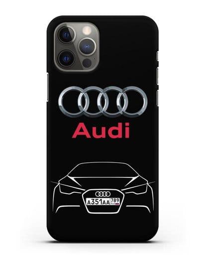 Чехол Audi с автомобильным номером силикон черный для iPhone 12 Pro