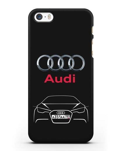 Чехол Audi с автомобильным номером силикон черный для iPhone 5/5s/SE