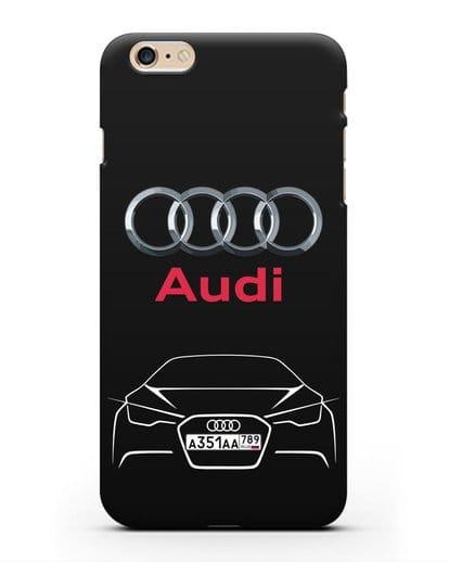 Чехол Audi с автомобильным номером силикон черный для iPhone 6s Plus