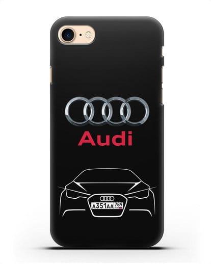 Чехол Audi с автомобильным номером силикон черный для iPhone 8