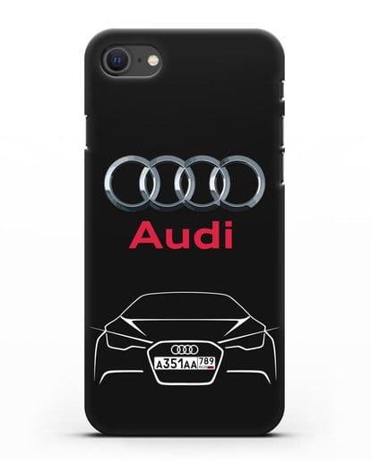 Чехол Audi с автомобильным номером силикон черный для iPhone SE 2020