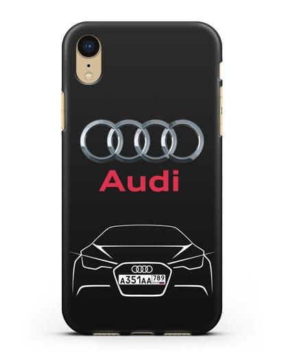 Чехол Audi с автомобильным номером силикон черный для iPhone XR