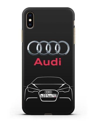 Чехол Audi с автомобильным номером силикон черный для iPhone XS Max