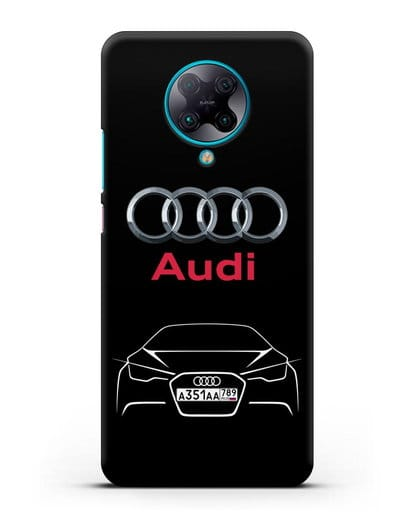 Чехол Audi с автомобильным номером силикон черный для Xiaomi Poco F2 Pro