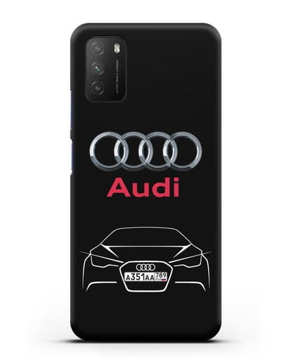 Чехол Audi с автомобильным номером силикон черный для Xiaomi Poco M3