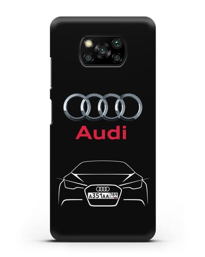 Чехол Audi с автомобильным номером силикон черный для Xiaomi Poco X3 Pro