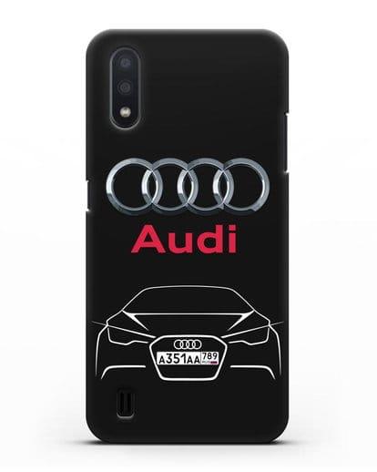 Чехол Audi с автомобильным номером силикон черный для Samsung Galaxy A01 [SM-A015F]