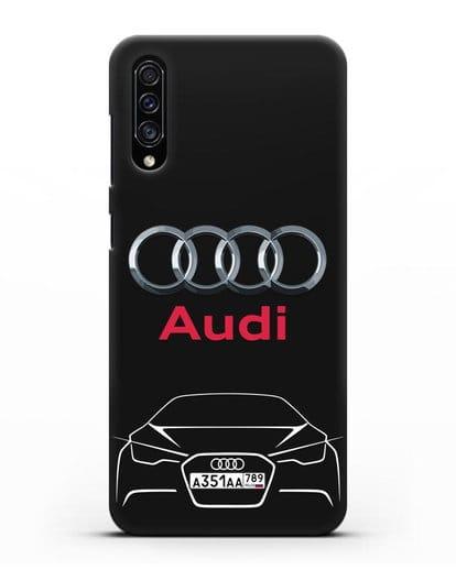 Чехол Audi с автомобильным номером силикон черный для Samsung Galaxy A30s [SM-A307FN]