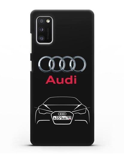 Чехол Audi с автомобильным номером силикон черный для Samsung Galaxy A41 [SM-A415F]