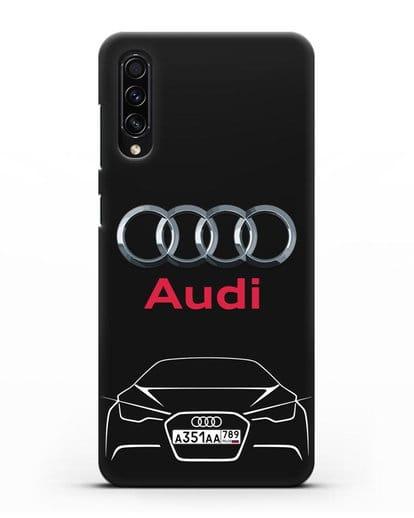 Чехол Audi с автомобильным номером силикон черный для Samsung Galaxy A50s [SM-F507FN]