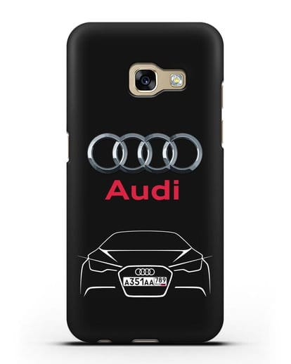 Чехол Audi с автомобильным номером силикон черный для Samsung Galaxy A7 2017 [SM-A720F]