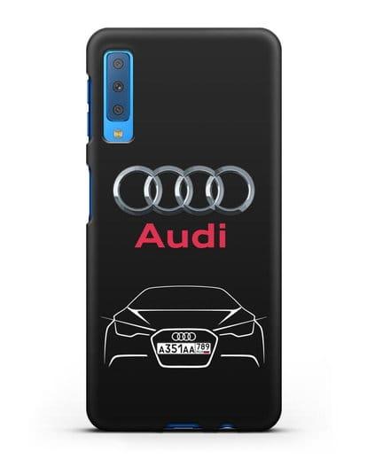 Чехол Audi с автомобильным номером силикон черный для Samsung Galaxy A7 2018 [SM-A750F]