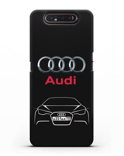 Чехол Audi с автомобильным номером силикон черный для Samsung Galaxy A80 [SM-A805F]