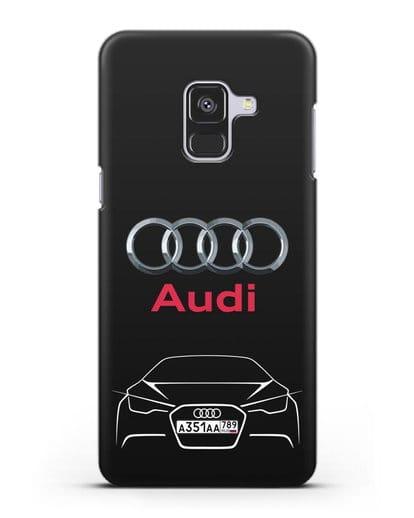 Чехол Audi с автомобильным номером силикон черный для Samsung Galaxy A8 Plus [SM-A730F]