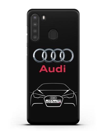 Чехол Audi с автомобильным номером силикон черный для Samsung Galaxy A21 [SM-A215]